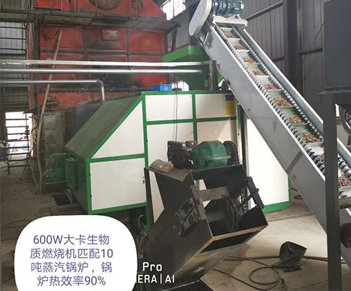 江苏有机玻璃厂导热锅炉应用案例